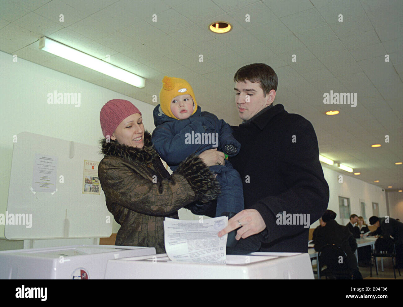 Moscow residents cast their ballots during Russian presidential elections - Stock Image