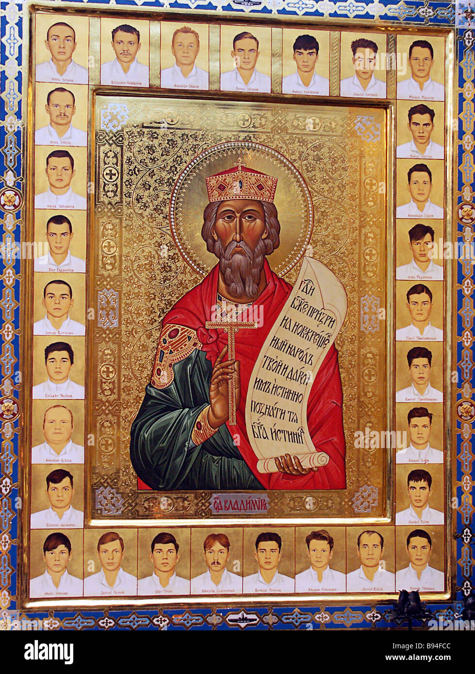 Why Prince Vladimir Equal to the Apostles adopted Christianity