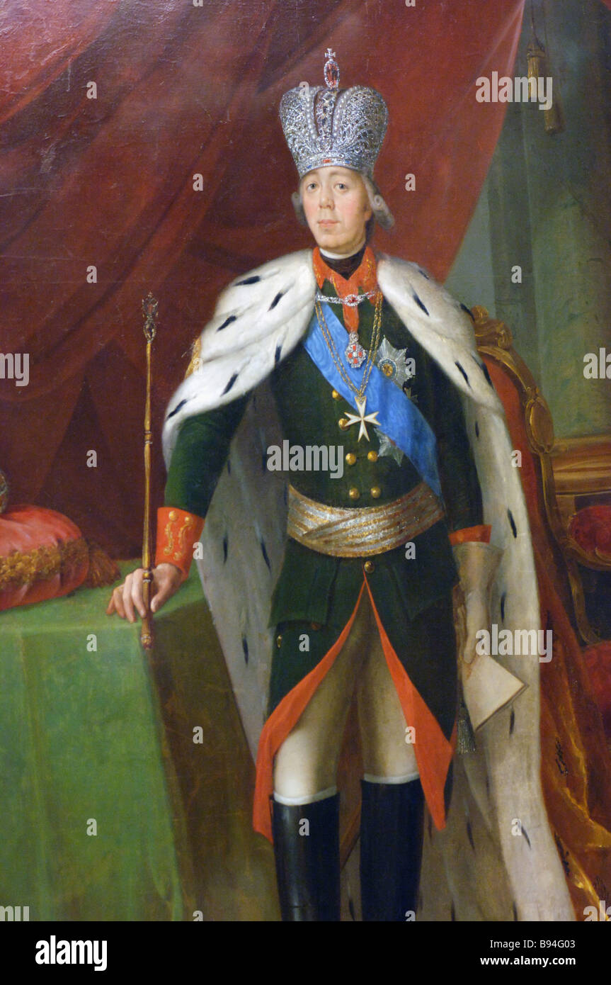 Reproduction of the painting Portrait of Emperor Paul I 1754 1801 by artist N I Tonghi State Museum Reserve Tsaritsyno - Stock Image