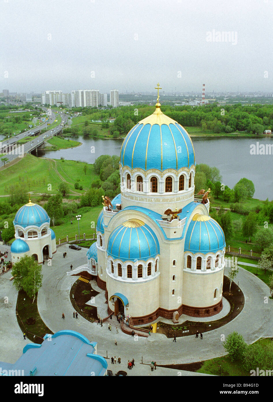 The Holy Trinity Church recently built in Orekhovo Borisovo a neighborhood in Moscow s south - Stock Image