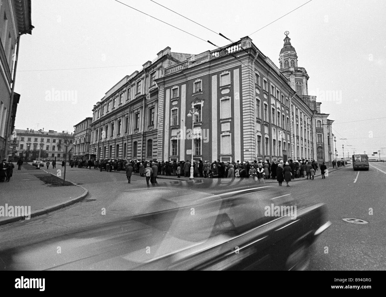 A line to Peter the Great s Museum of Anthropology and Ethnography Kunstkammera - Stock Image