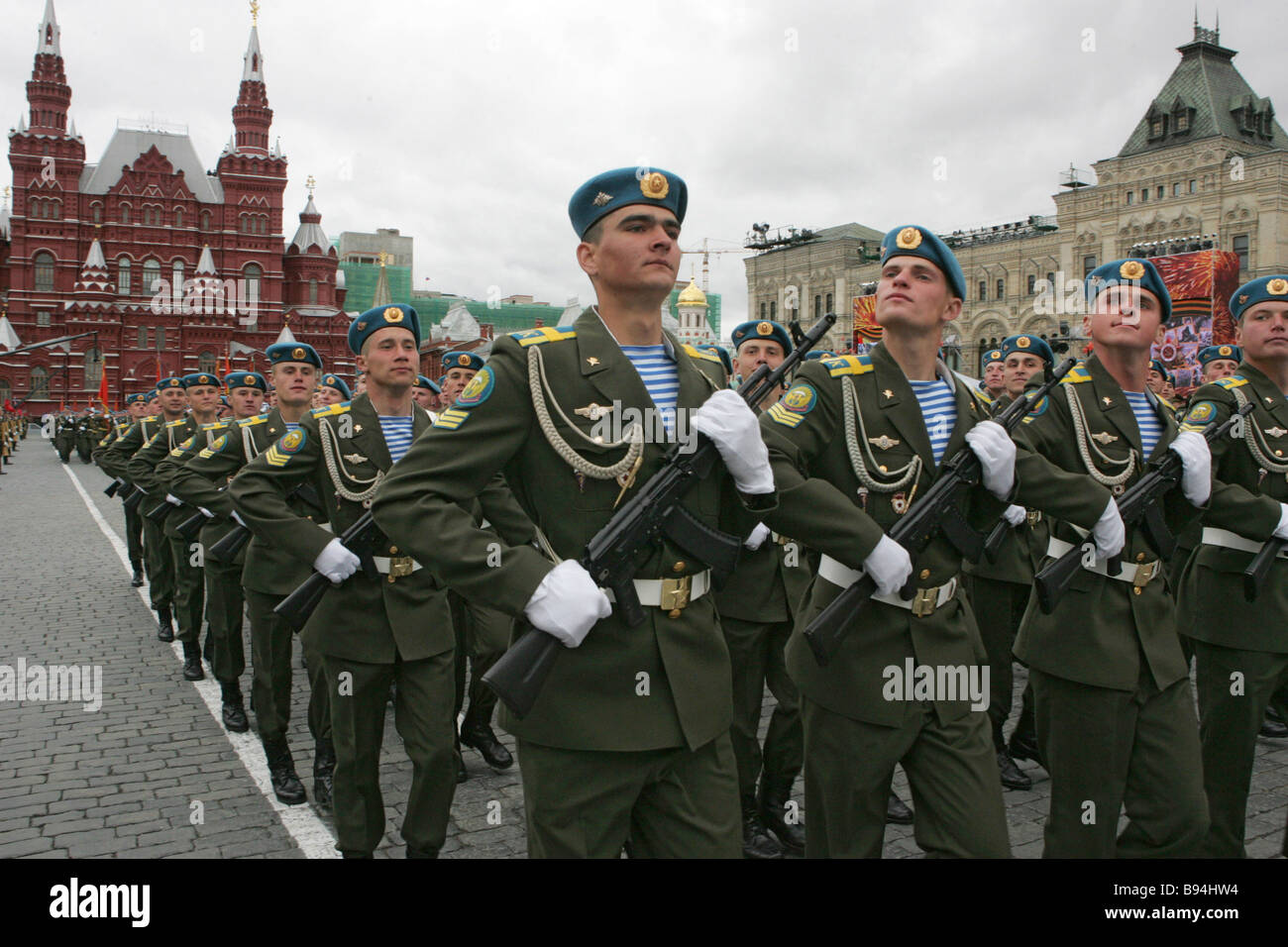 A 62nd V E anniversary military parade in Red Square Moscow - Stock Image