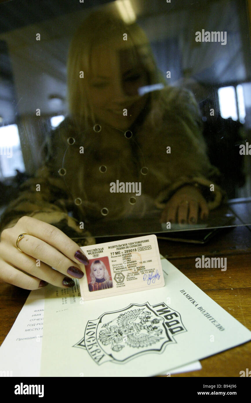 Receipt of driver license at 5th MREO Interdistrict Registration Examination Sector of Moscow s GIBDD State Traffic - Stock Image