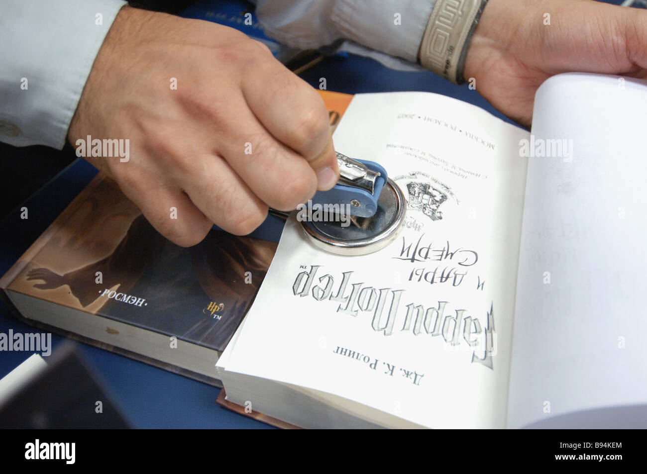 The seal produced specially for the first buyer of the book Harry Potter and the Gift of Death The seventh book Stock Photo