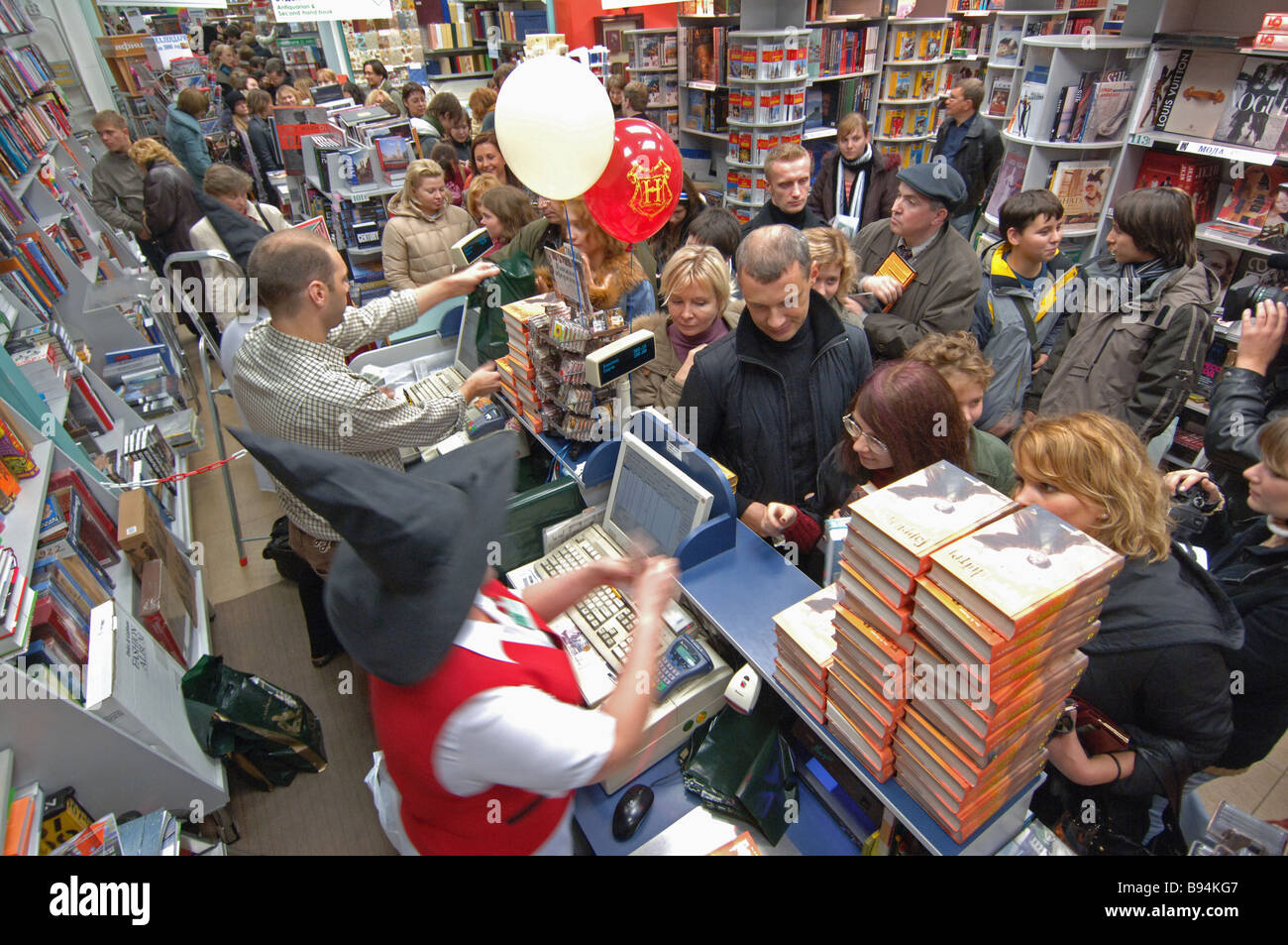 The seventh book about Harry Potter in a Russian translation Harry Potter and the Gift of Death went on sale at - Stock Image