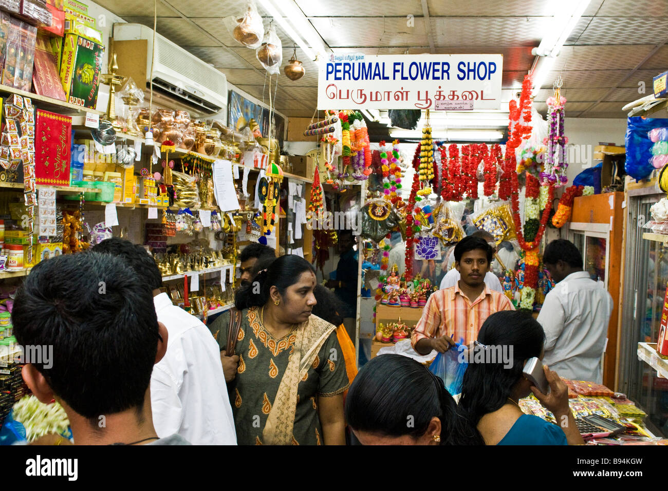 Shop in the indian district Dubai United Arab Emirates Stock