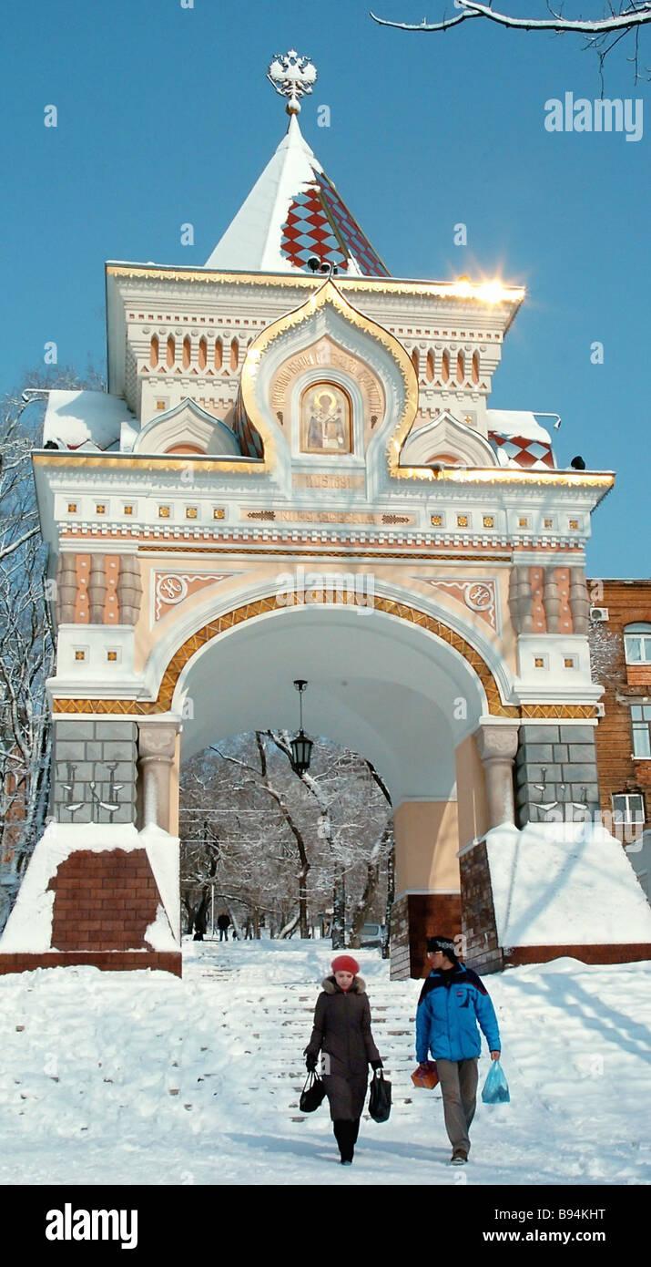 The Triumphal Arch in Vladivostok - Stock Image