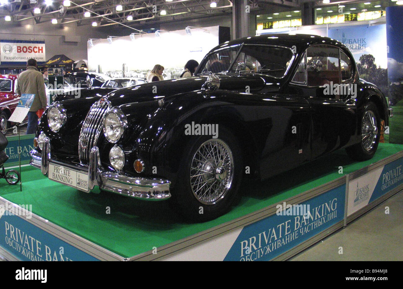 Jaguar XK140 presented at Ilya Sorokin s 10th Old timer Gallery technical antiques exhibition in the Crocus Expo - Stock Image