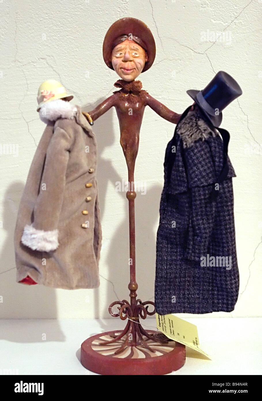 Old Hanger an item displayed at the exhibition Circumlocution of the Russian Language in the Puppet Gallery St Petersburg - Stock Image