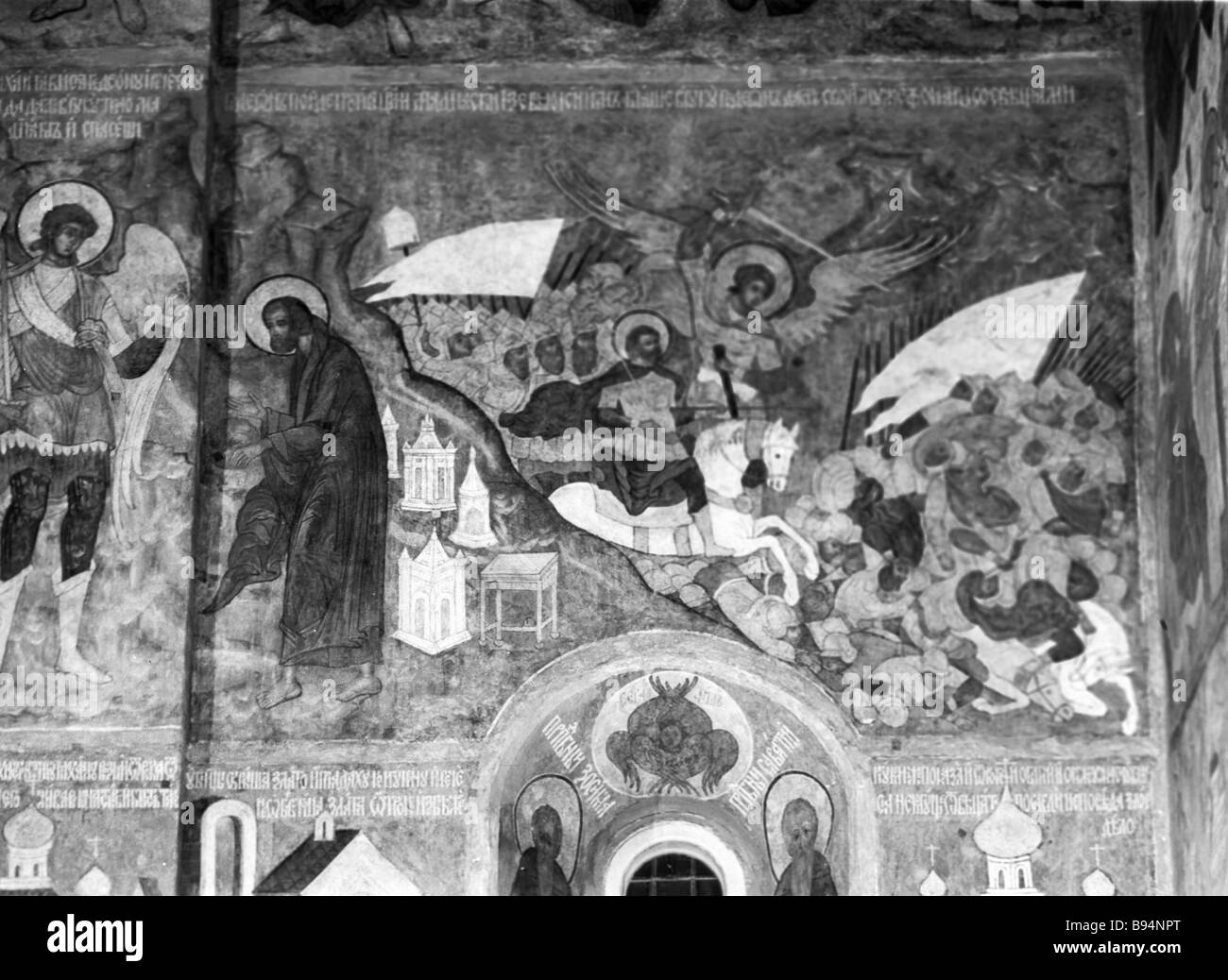 Fresco Gideon Routing the Midians from the St Archangel Cathedral of the Moscow Kremlin 17th century - Stock Image