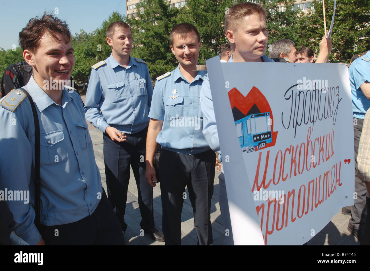 Picket of the GUP Moscow Metro demanding higher wages better working conditions and better safety for passengers - Stock Image