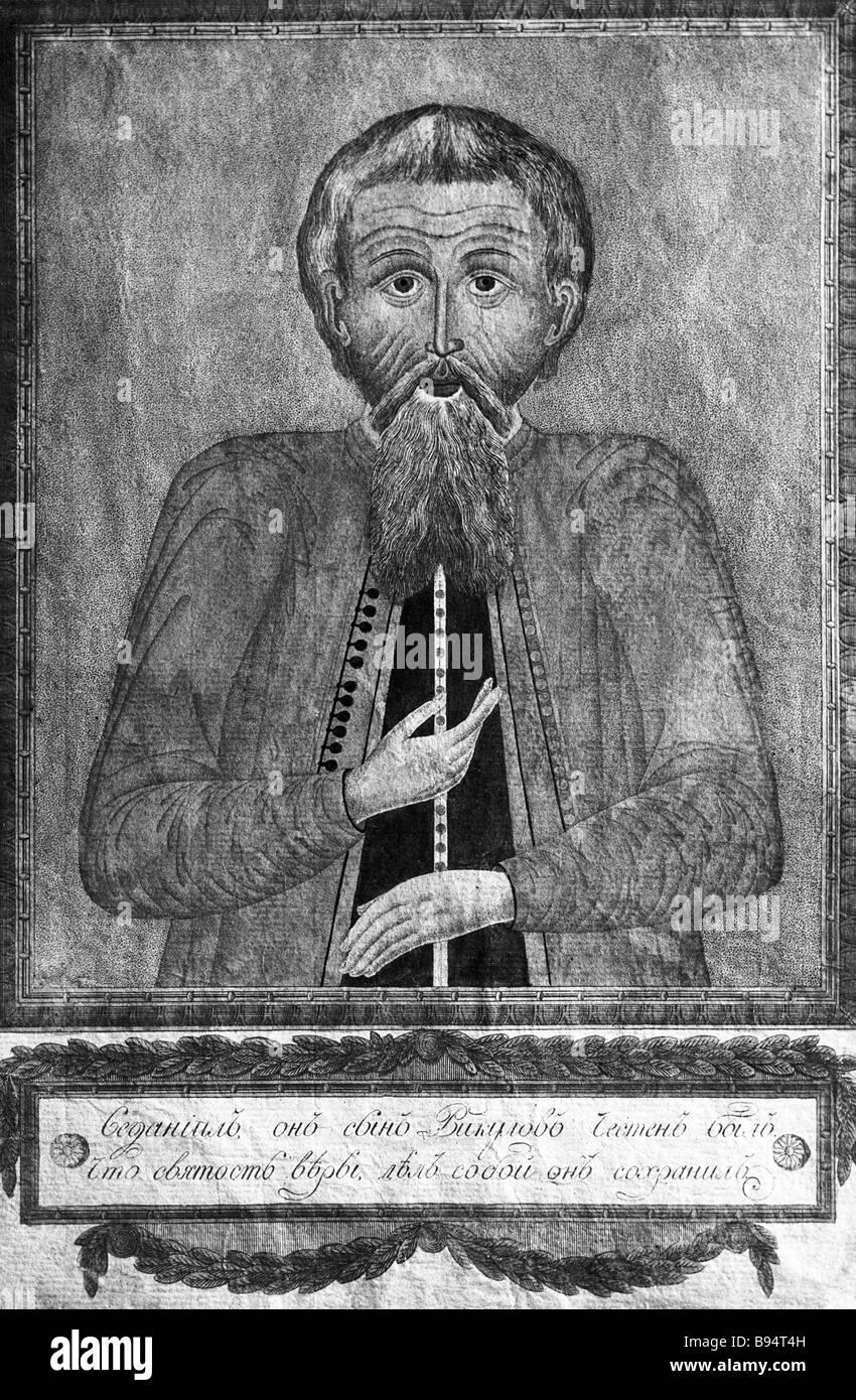 In 1695 a government official named Daniil Vikulov from Shunga founded the Vygotskaya or Danilovskaya hermitage - Stock Image