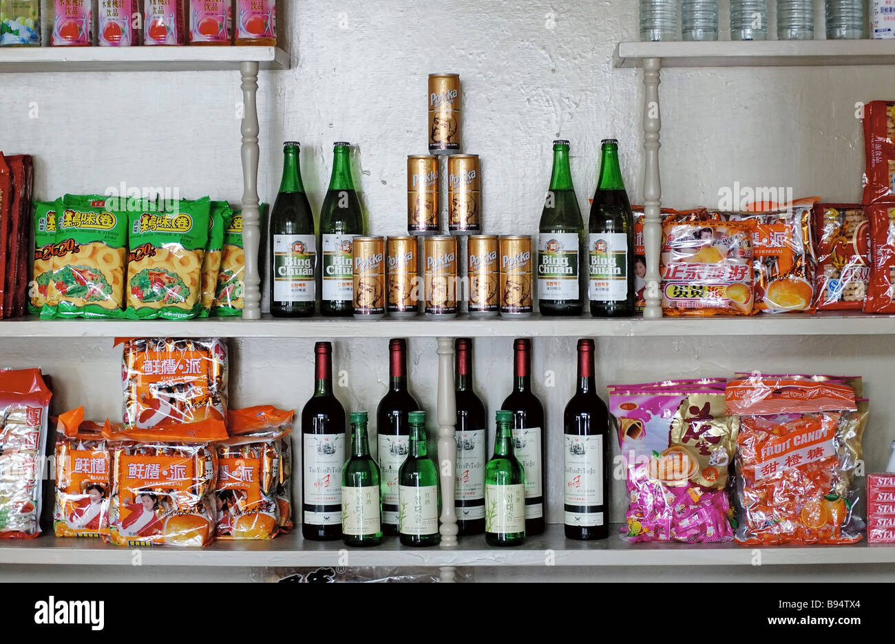 Window of a state run shop for foreigners outside Najin - Stock Image