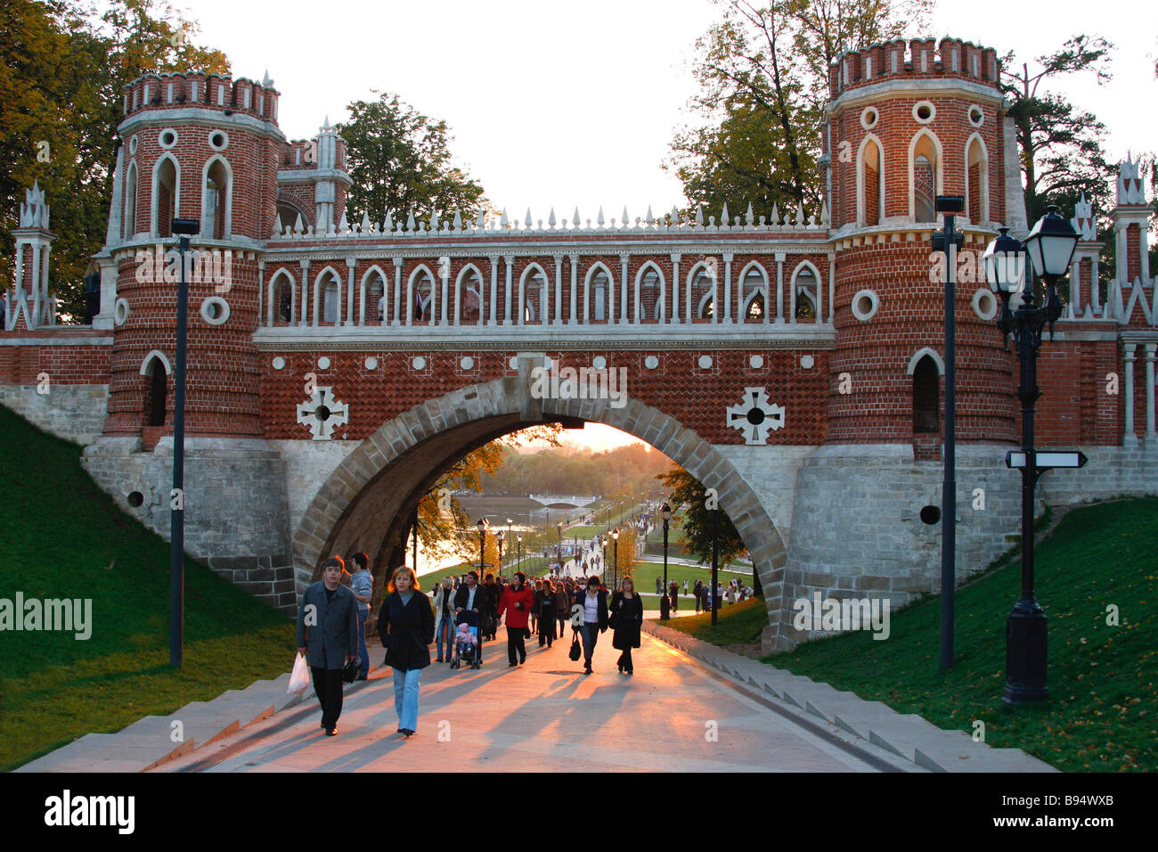The Figured Bridge in the Tsaritsyno history and art reserve museum Stock Photo