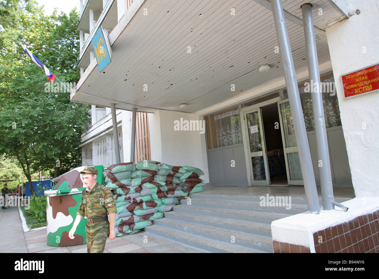 The Joint Peacekeeping Staff HQ in Sukhumi Abkhaz capital - Stock Image