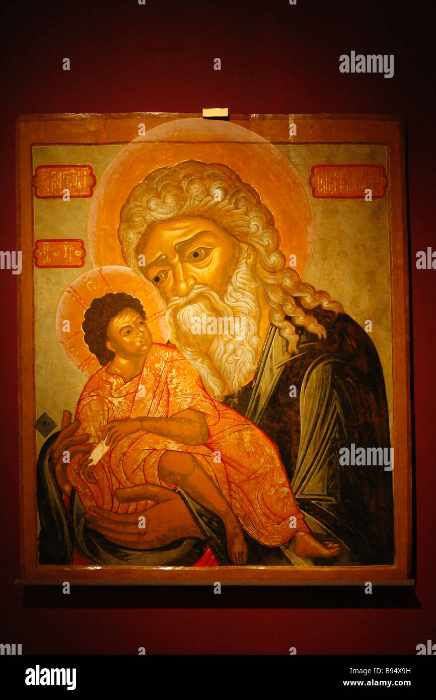 Icon Simeon the Receiver of God Late 17th century from Spaso Preobrazhensky Monastery in Yaroslavl on display at - Stock Image