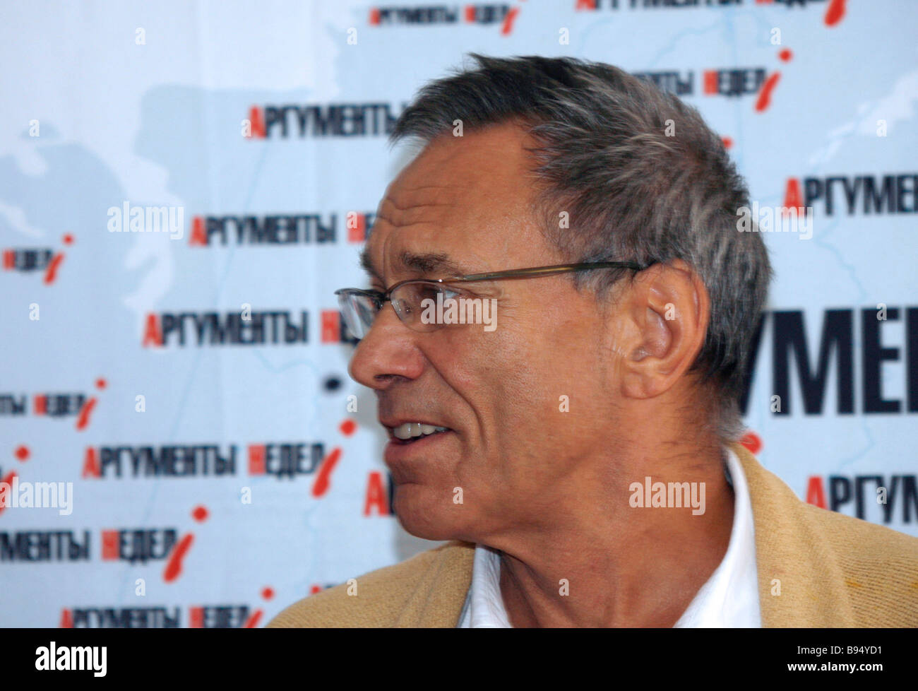 Film director Andrei Konchalovsky during the presentation of his book The Year on the Reactionary s Tribune written - Stock Image