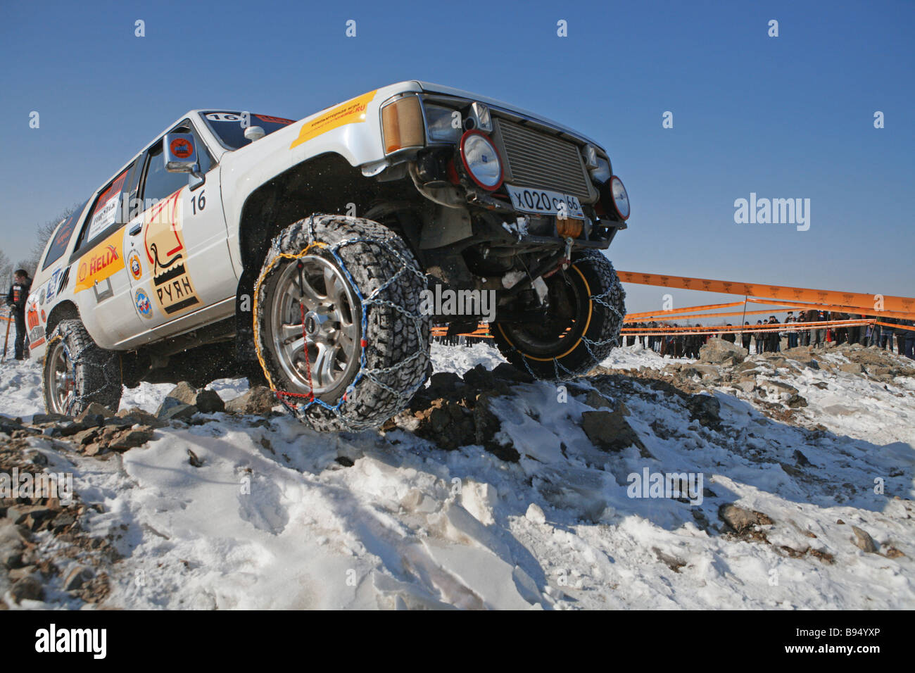 Expedition Trophy 2006 transcontinental offroad car race - Stock Image