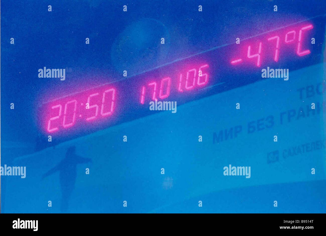 It is minus 47 degrees Celsius in Yakutsk - Stock Image