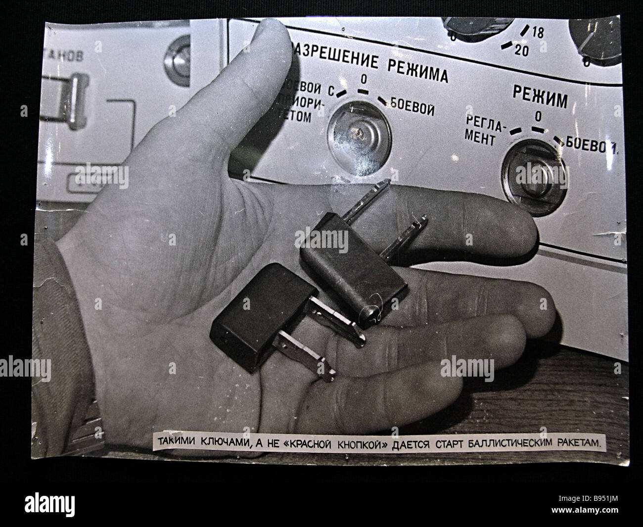 Missile launch keys for nuclear powered ballistic missiles A unique archive photo at the Valour and Glory exhibition - Stock Image