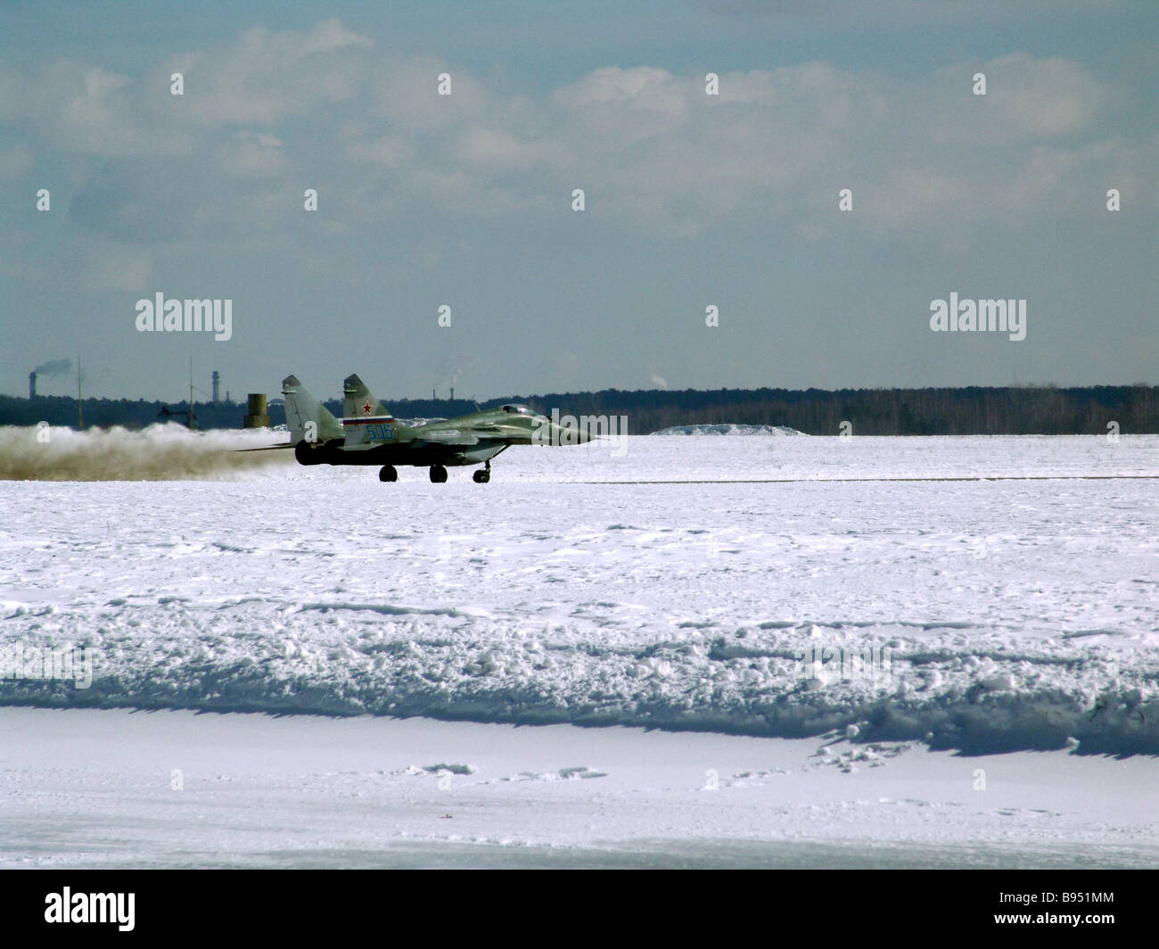 Zhukovski airfield in Moscow Region - Stock Image
