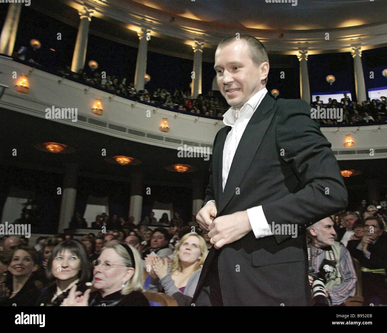 The Golden Mask Theater Award was presented in Moscow 04/18/2015 70