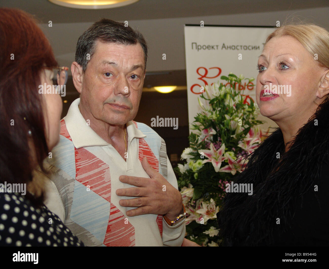 A 72-year-old Karachentsov was diagnosed with cancer