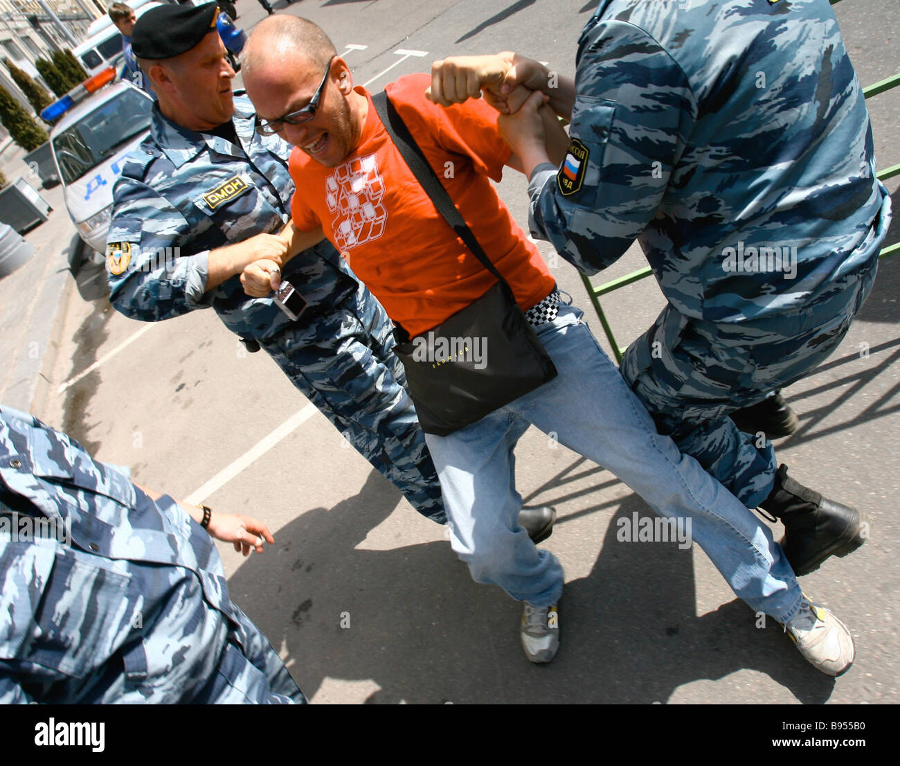 Police dispersed a demonstration of gay parade supporters in Moscow - Stock Image