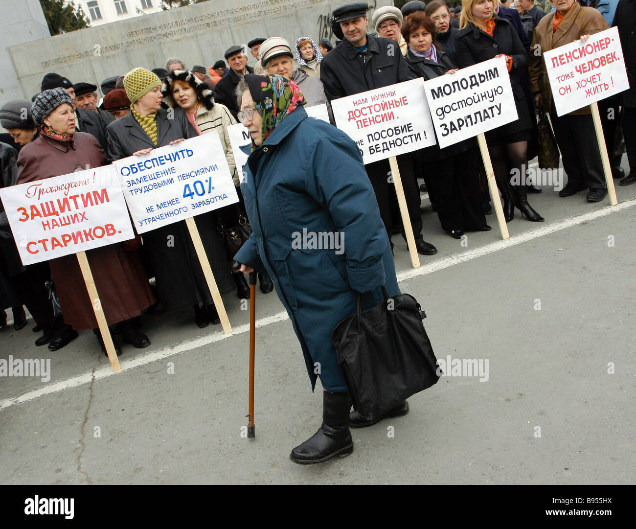 Participants in All Russian labor union protest For Worthy Pensions in Kurgan - Stock Image