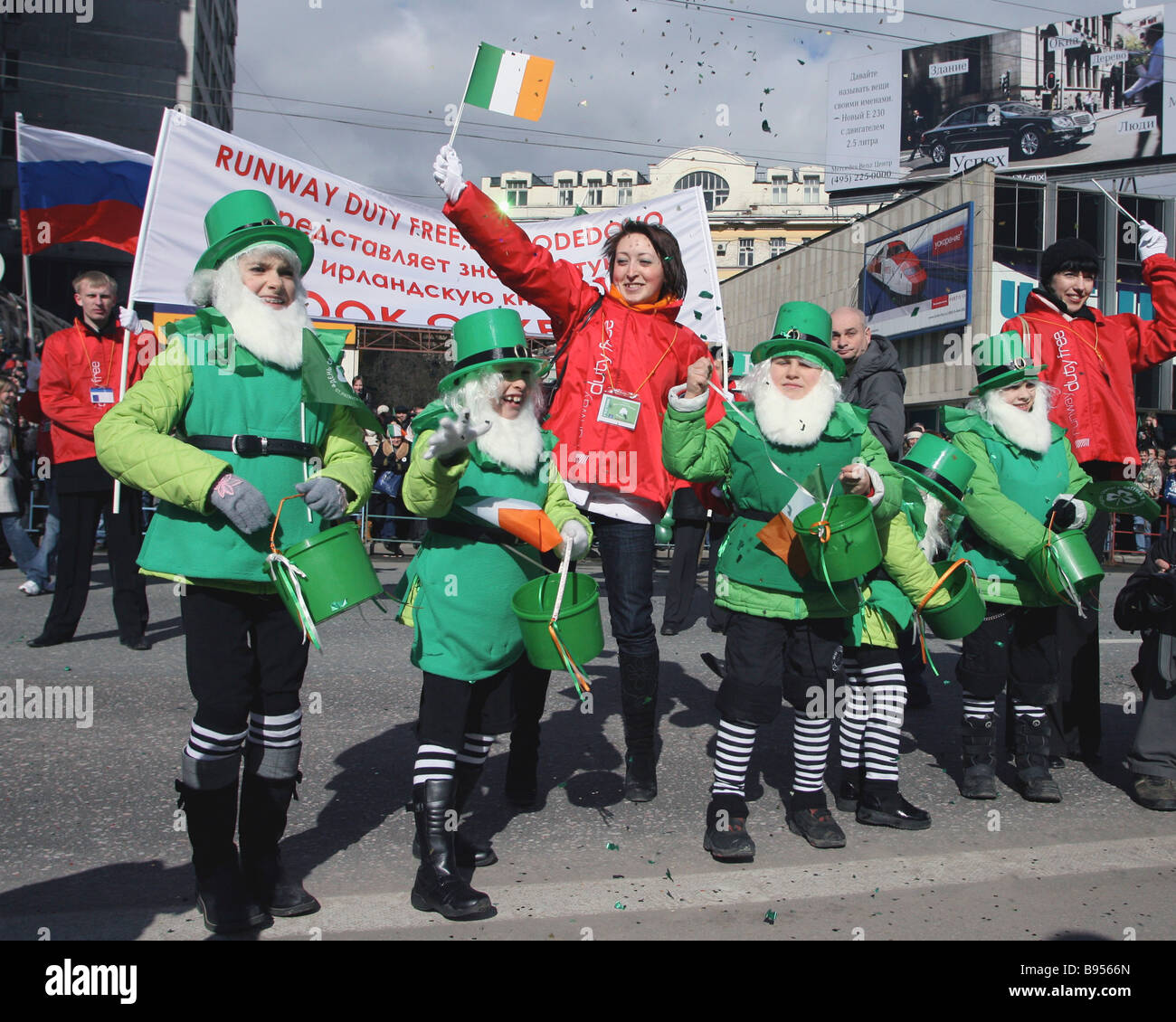 Ireland in Moscow - Parade of St. Patrick 2017 92