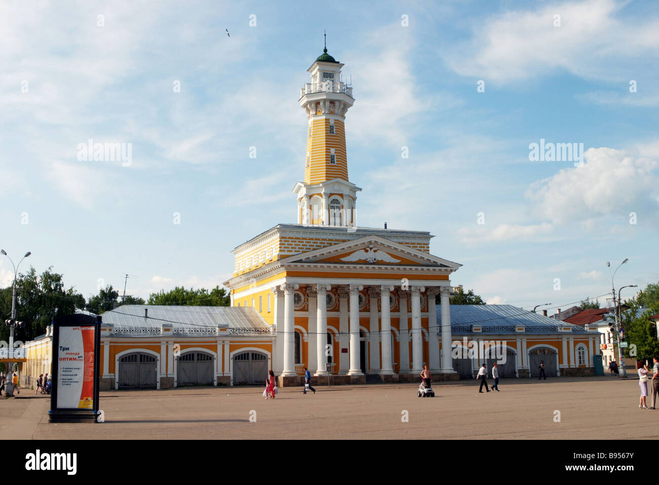 A fire tower 1824 1827 in Kostroma - Stock Image