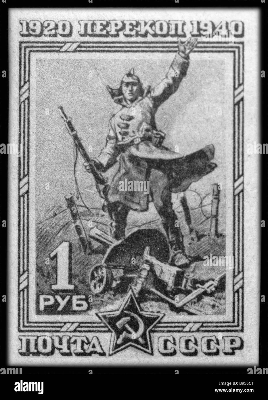 1940 Soviet postal stamp dedicated to the Civil War - Stock Image