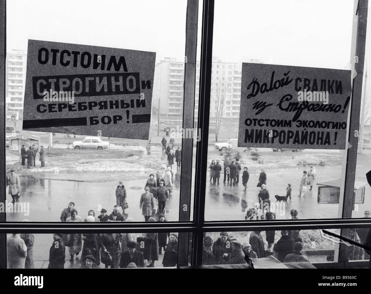 The placards attached to the glass read Defend Strogino and Serebryany Bor and Remove rubbish from Strogino Defend - Stock Image