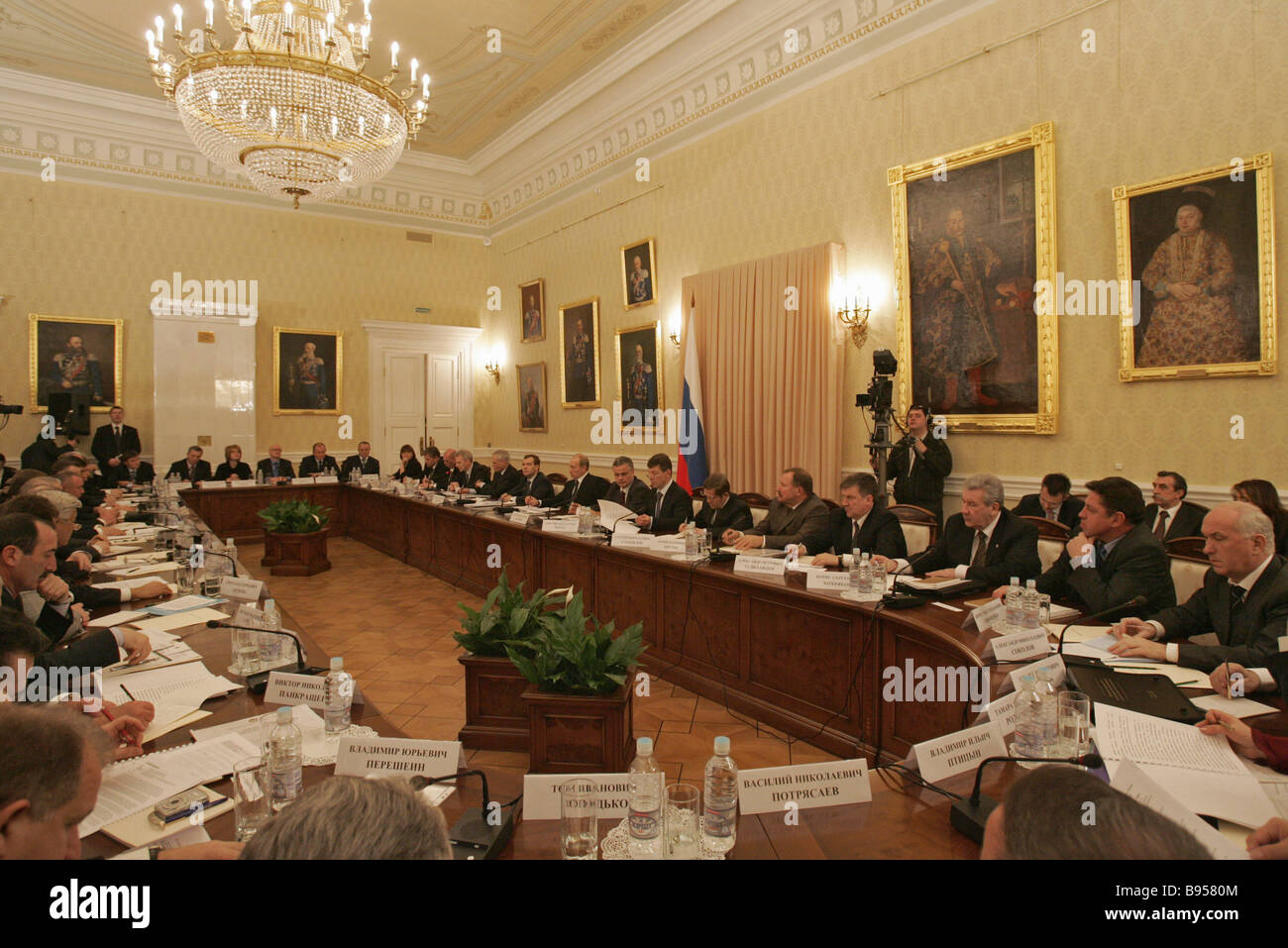 The president s Local Self Government Council in session on matters of pre school school and extra mural education - Stock Image