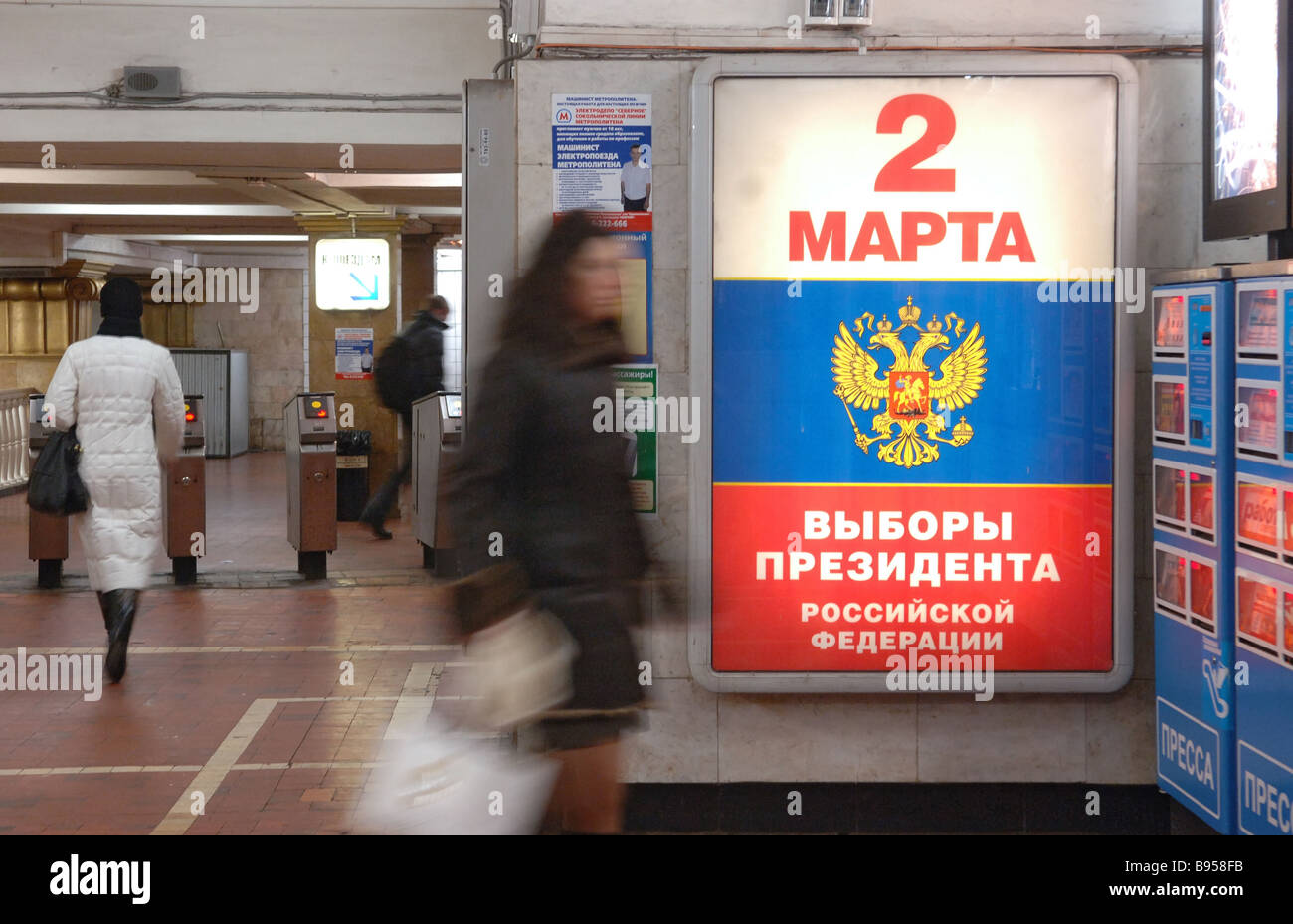 Campaign billboard Russia will elect its next president on March 2 - Stock Image