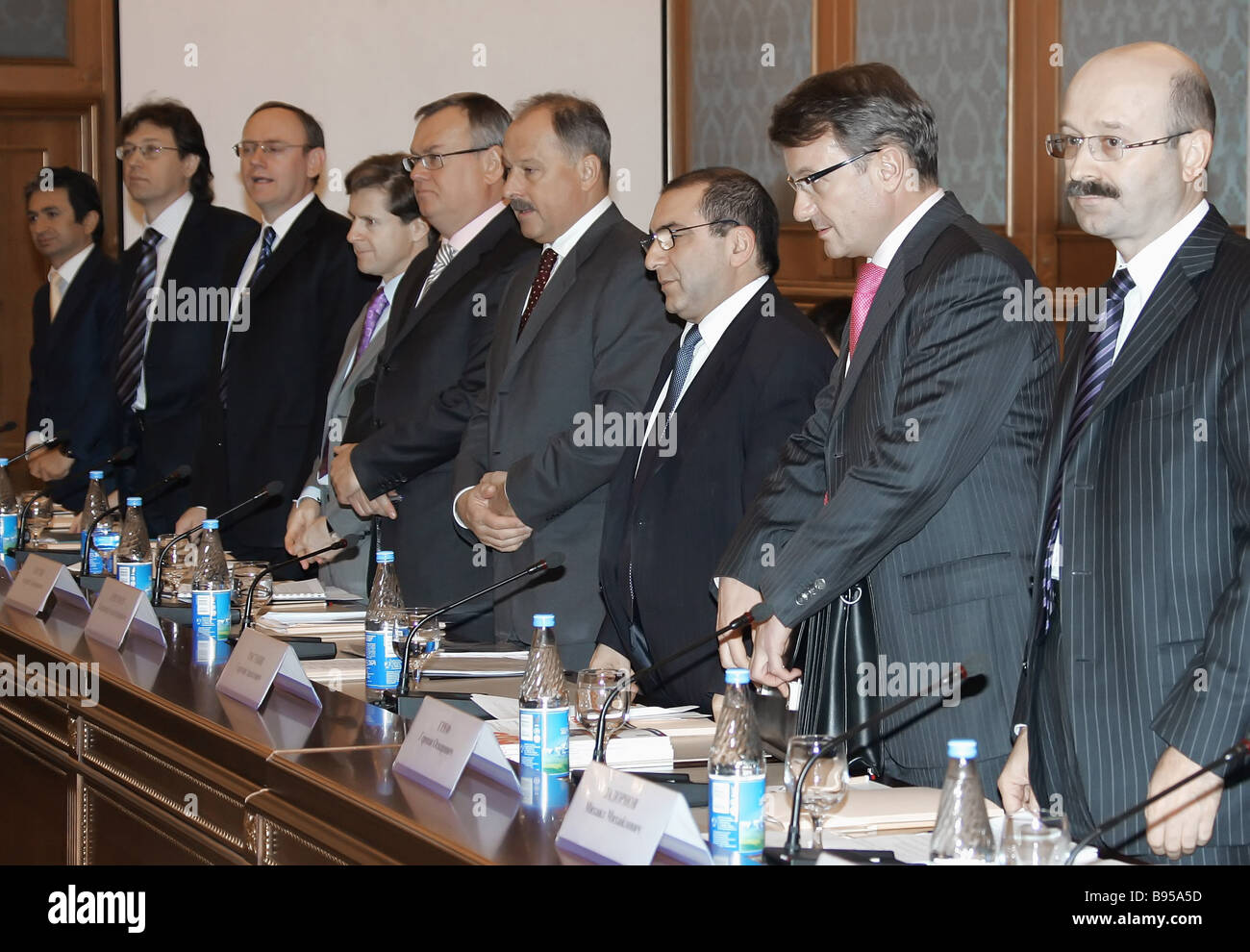 Russian Banking Council members meeting with Prime Minister Viktor Zubkov - Stock Image