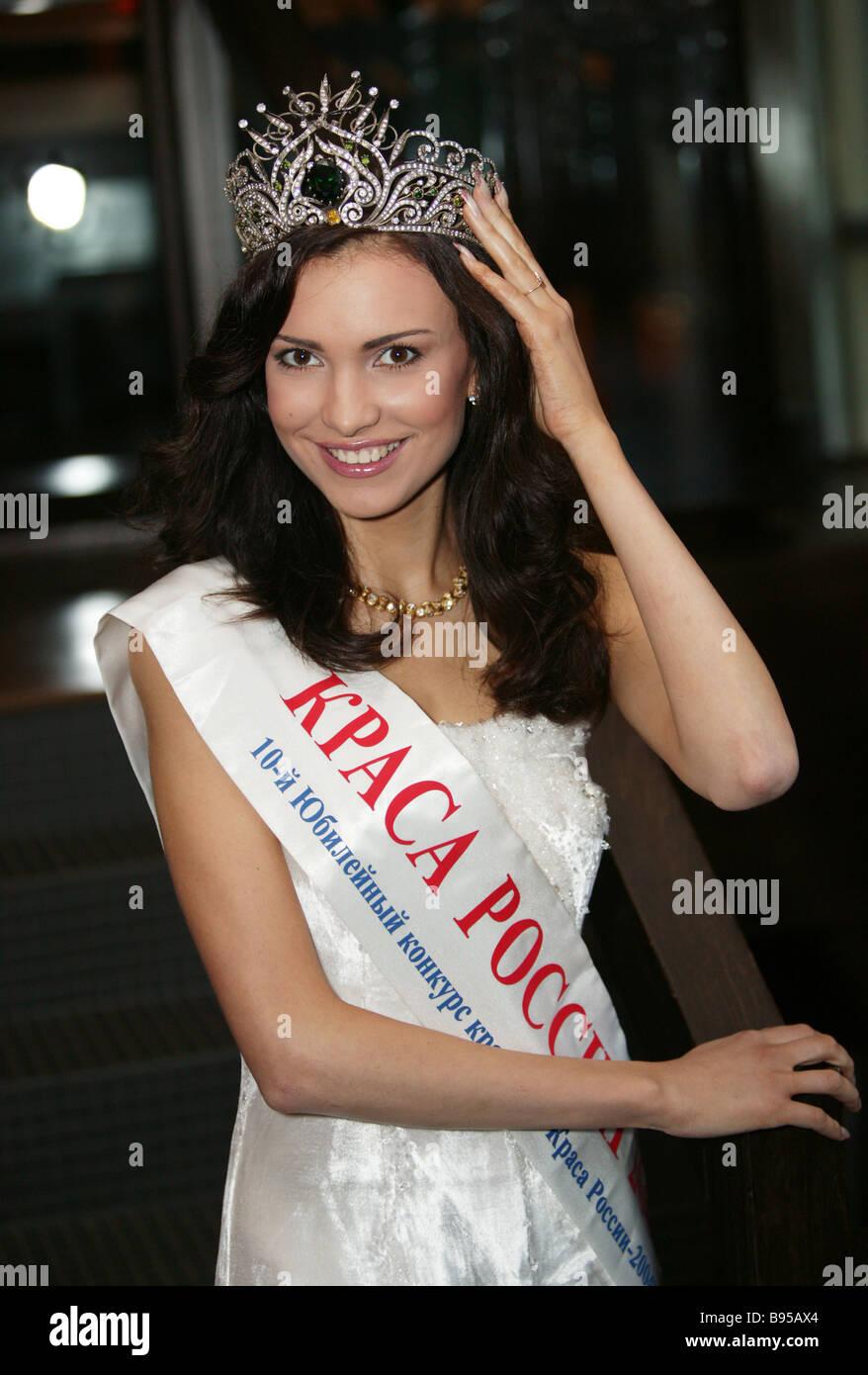 Miss Russian Beauty 2004 Tatiana Sidorchuk - Stock Image