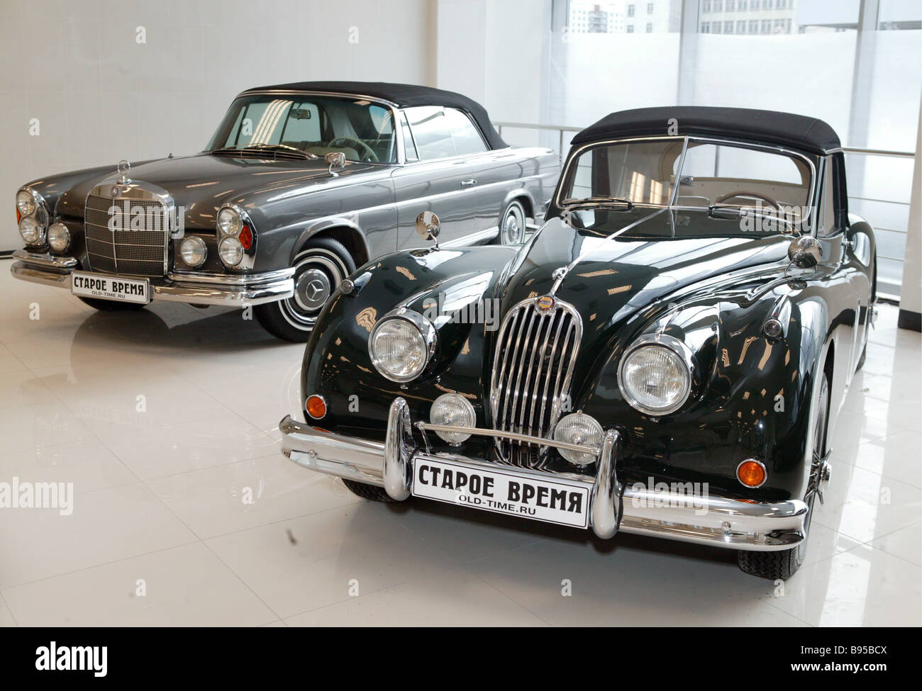 Cars by leading world manufacturers are on display at the Moskva ...