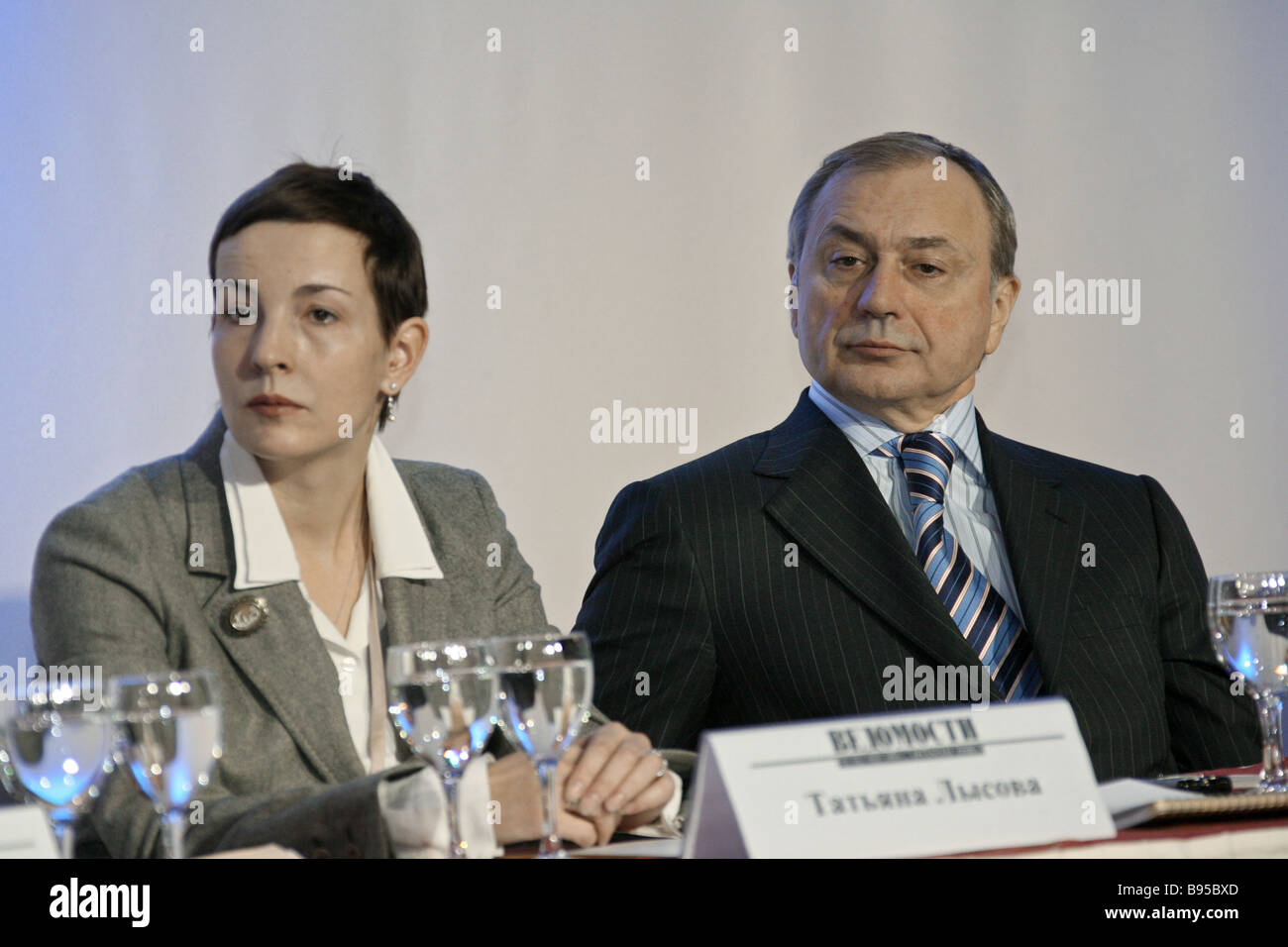 Tatiana Lysova editor in chief of respected business Vedomosti daily and Martin Shakkum chairman of the State Duma Stock Photo