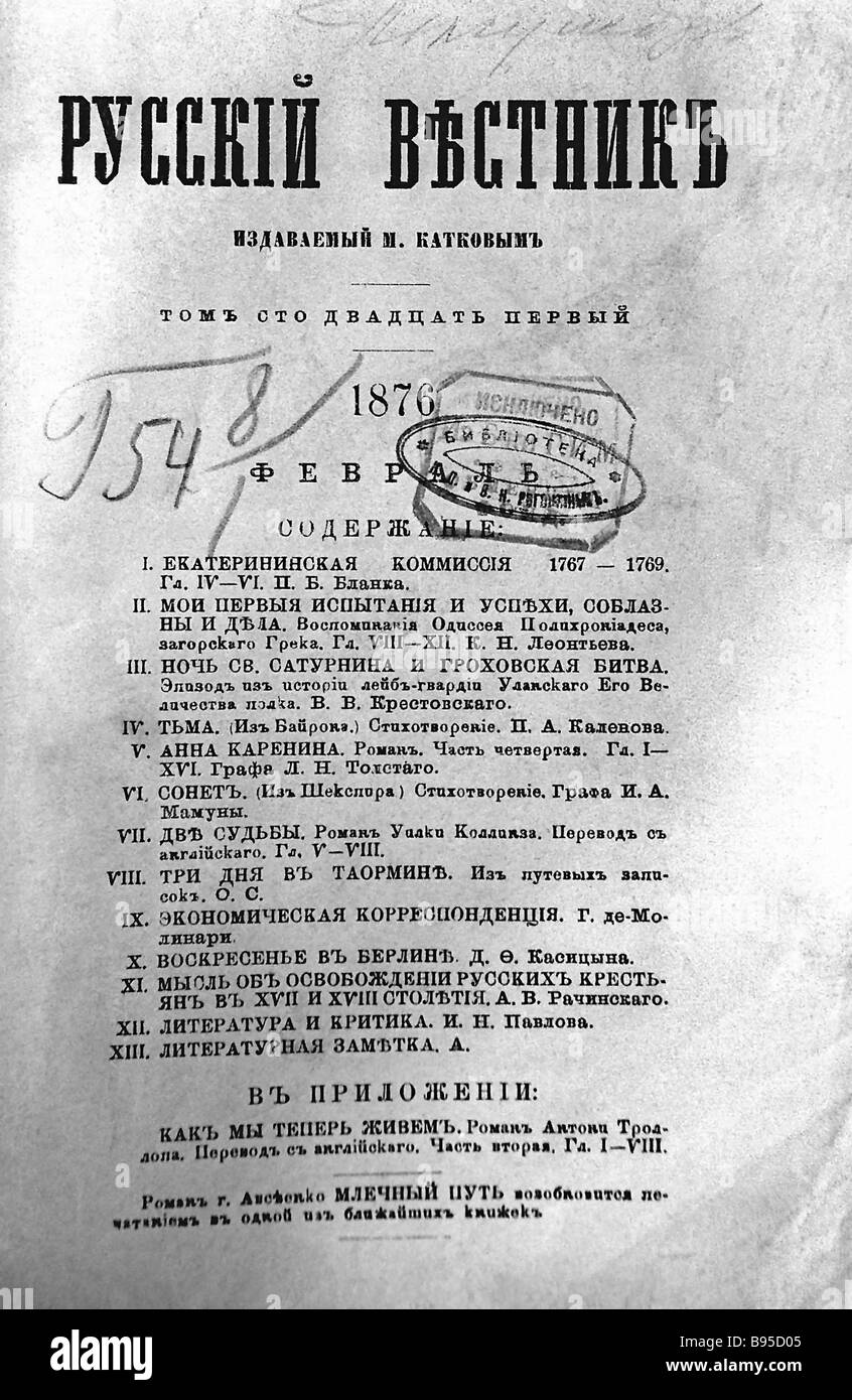 Literary journal 'Russky Vestnik' that presented the first publication of 'Anna Karenina', a novel - Stock Image