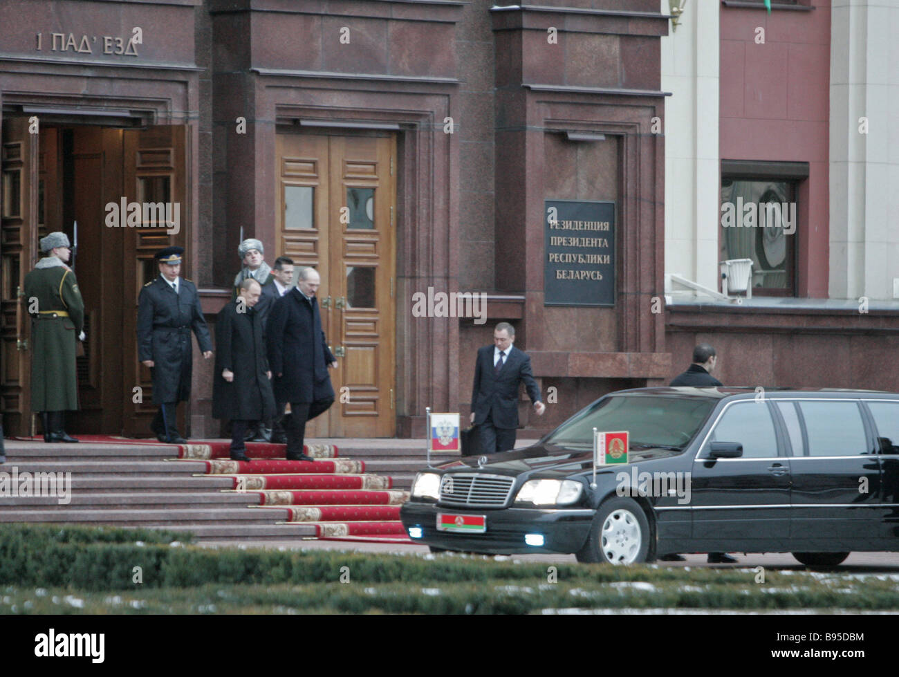 Russian President Vladimir Putin and Belarusian President Alexander Lukashenko at the Belarusian presidential administration - Stock Image