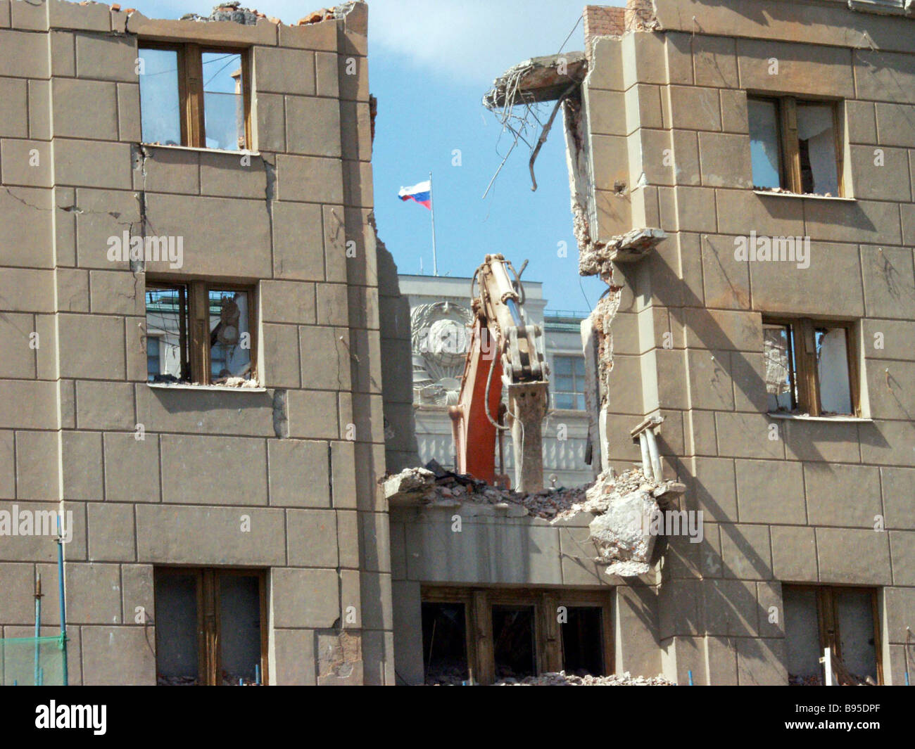 The Moskva hotel being reconstructed - Stock Image