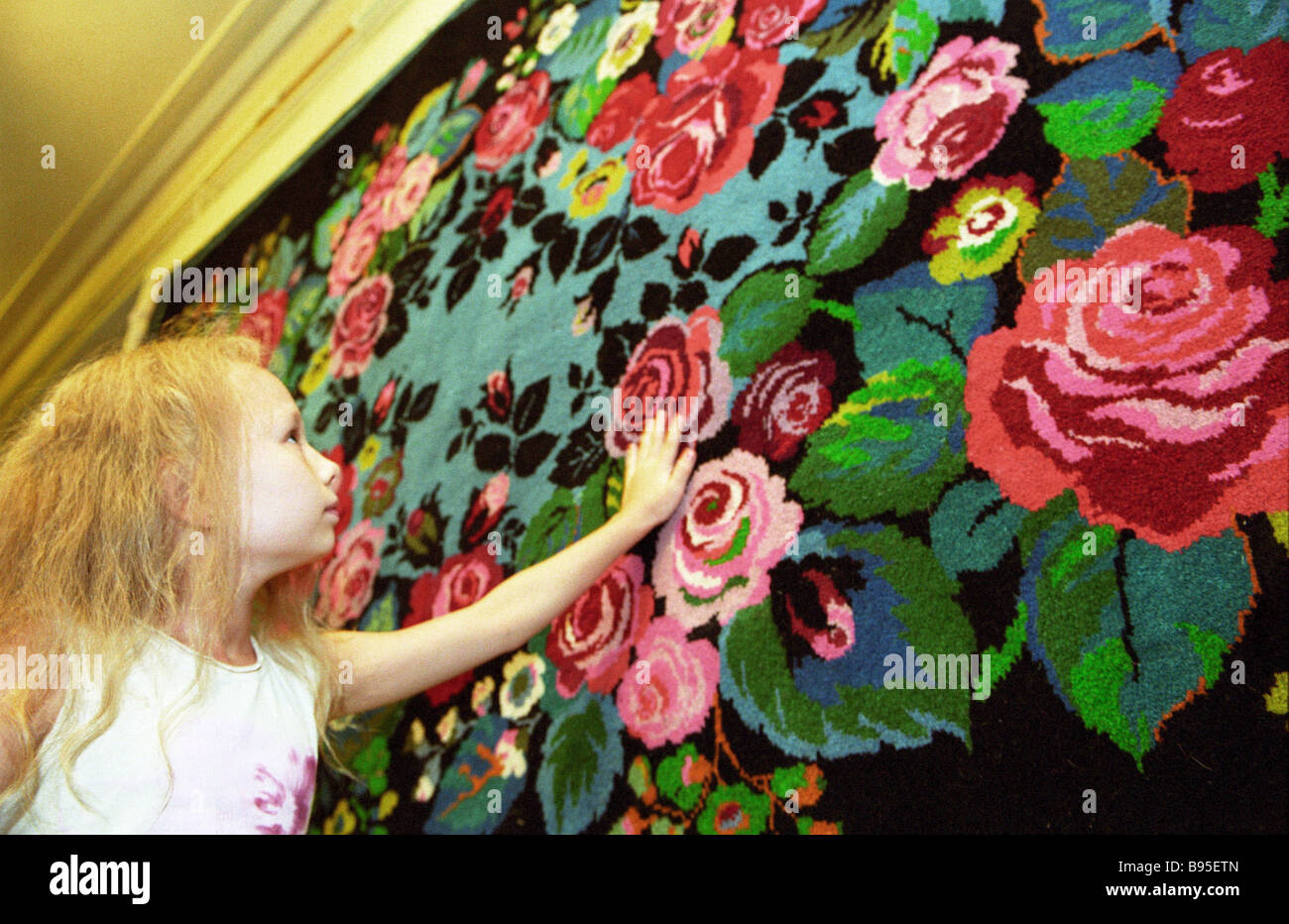 Opening of Siberian Carpets Traditions and Modernity exhibition - Stock Image
