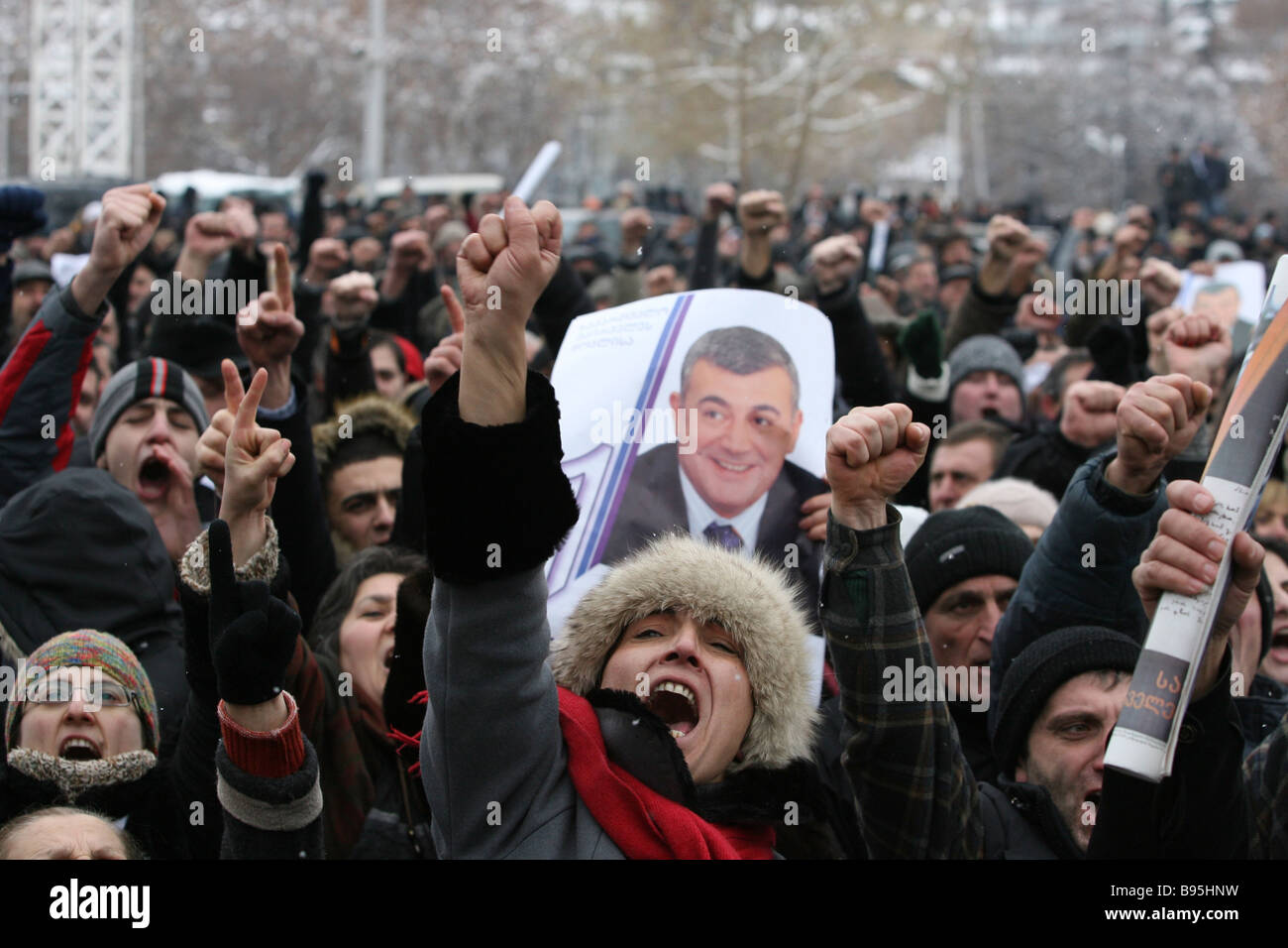 A thousands strong rally in Tbilisi in support of Levan Gachechiladze presidential candidate from the united opposition - Stock Image