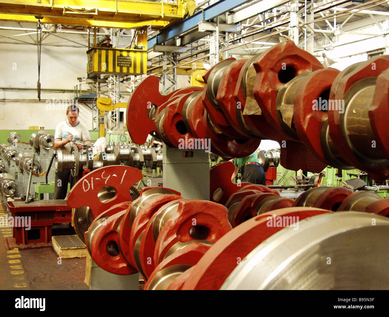 In the crankshaft workshop at the Kolomna Diesel Locomotive Works - Stock Image