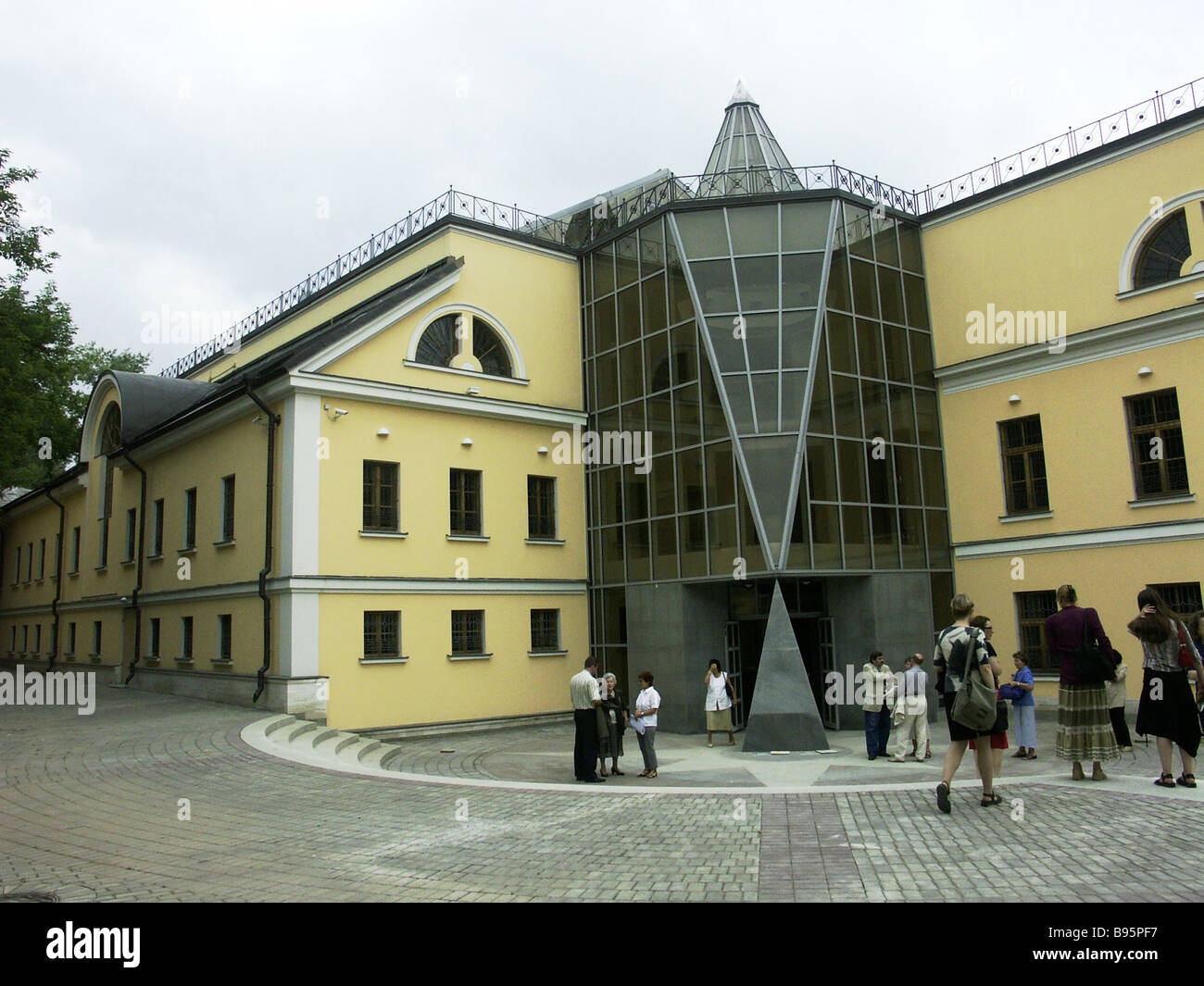 New building of the Museum of Personal Collections of the Pushkin State Museum of Fine Arts a monument of architecture - Stock Image