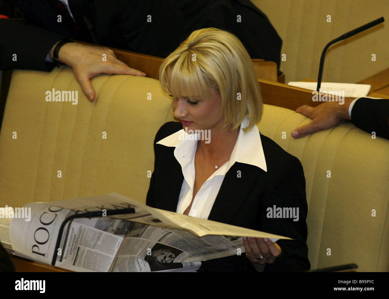 Svetlana Khorkina the deputy head of the State Duma committee on the affairs of the youth at a plenary session - Stock Image