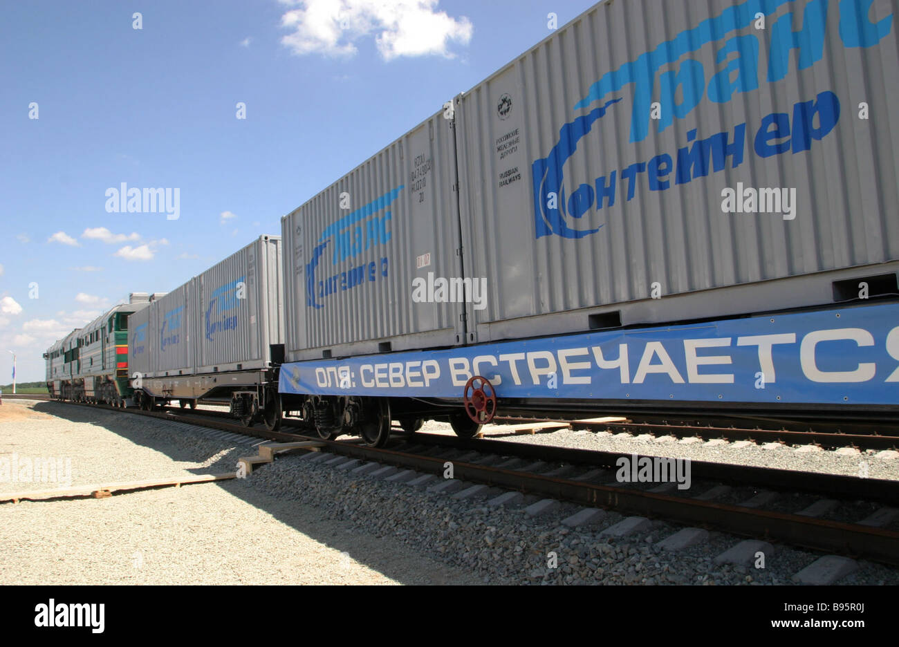 The beginning of regular traffic on the Yandyki Port of Olya section Astrakhan Region the Russian section of the - Stock Image