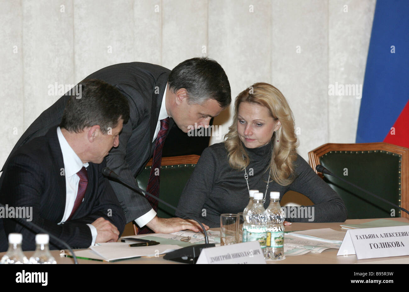 January 23 2008 Minister of Regional Development Dmitry Kozak Presidential Assistant Alexander Abramov and Minister - Stock Image