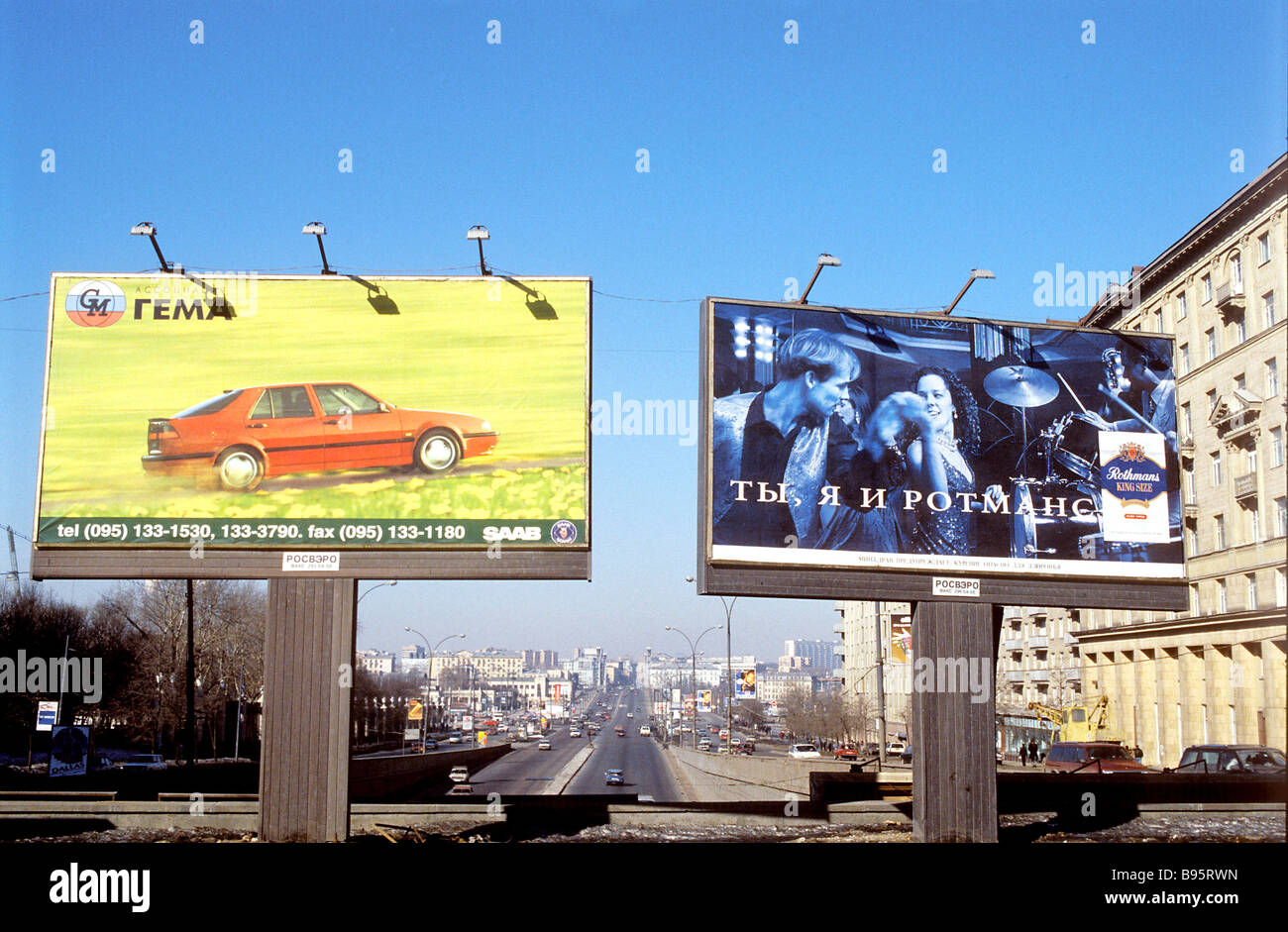 Advertising shields Moscow streets - Stock Image